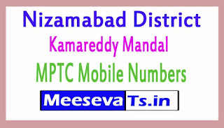 Kamareddy Mandal MPTC Mobile Numbers List Nizamabad District in Telangana State