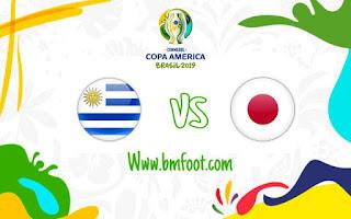 ملخص مباراة الاوروغواي ضد اليابان مباشرة اليوم في كوبا امريكا 2019