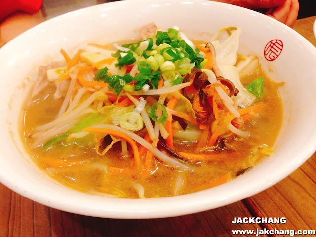 什錦野菜麵