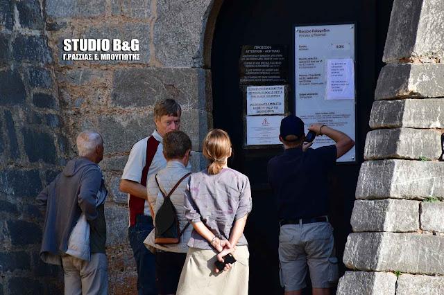 Κλειστοί αρχαιολογικοί χώρο και στην Αργολίδα λόγω απεργίας (βίντεο)