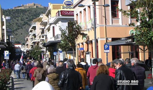 Πόσοι δάσκαλοι στην Αργολίδα συμμετείχαν στην σημερινή απεργία