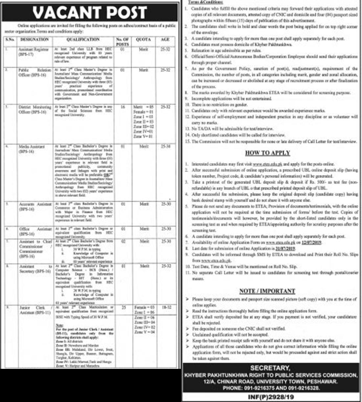 ➨ #Jobs - #Career_Opportunities - Jobs In Public Sector Organization Khyber Pakhtunkhwa 30 JUNE 2019
