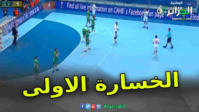 المنتخب الوطني لكرة اليد يتعرض للخسارة الاولى امام منتخب تونس