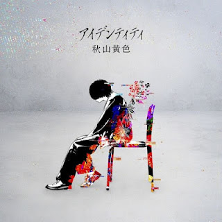 KIRO AKIYAMA (秋山黄色) IDENTITY (アイデンティティ)