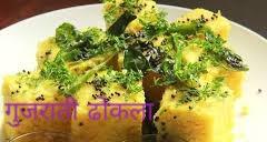eno dhokla recipe in hindi 2020