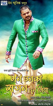 Bhojpuri new movie 2020 video song download