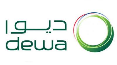 وظائف خالية في هيئة كهرباء ومياه دبي للمؤهلات العليا 2018