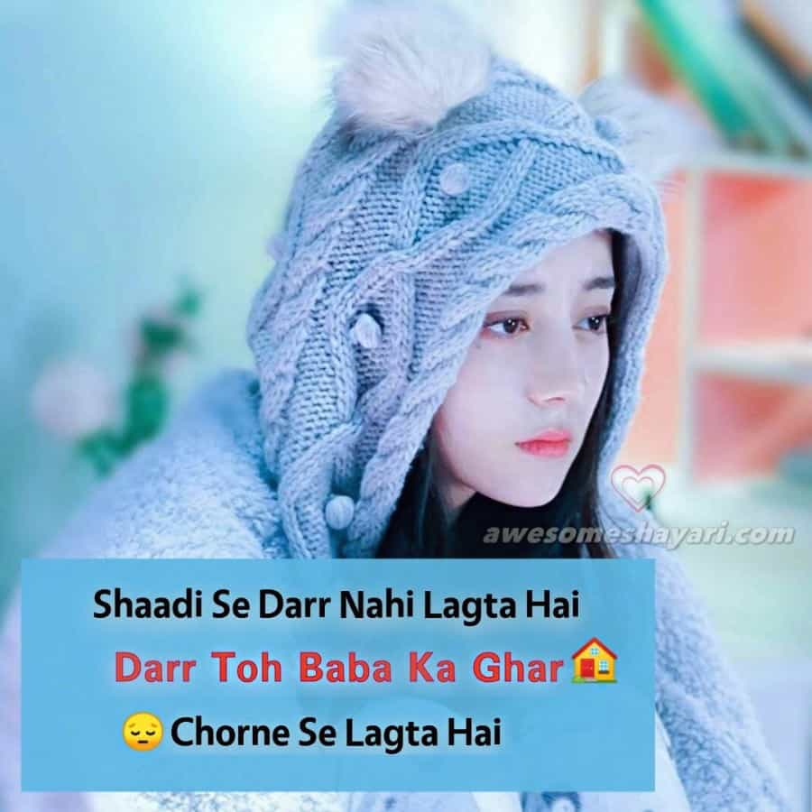 Single rehna bhi ek talent hai
