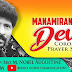 Manamirankum Deva - மனமிரங்கும் தேவா | Nobel Augustine M