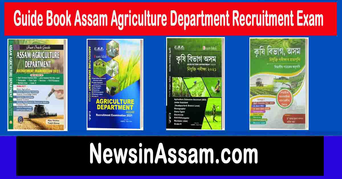 Best Guide Book For Agriculture Department Recruitment