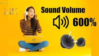 إضافة في جوجل كروم لرفع مستوى الصوت 600% وحل مشاكل إنخفاض الصوت في الفيديو
