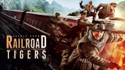 Railroad Tigers 2016 Hindi Dubbed Full HD Movie 480p Bluray