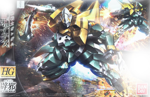 HG 1/144 Hekija - Release Info, Box art and Official Images