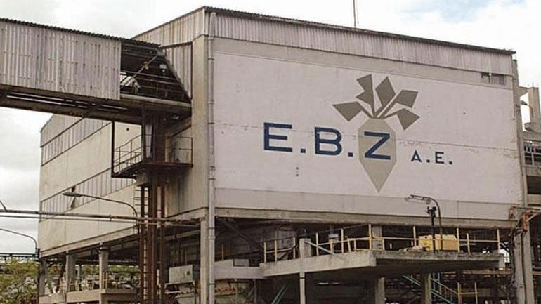 Εξόφληση οφειλών σε εργαζόμενους και τευτλοπαραγωγούς της ΕΒΖ