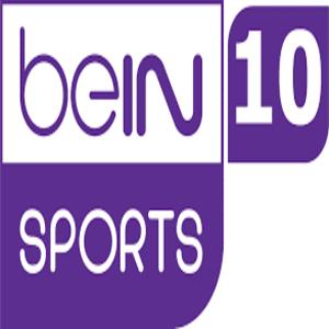 شاهد قناة بي إن سبورت 10 بث مباشر beIN SPOPTS 10 HD Live - شوف الكورة