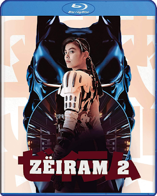 Cover art for Media Blasters' new ZEIRAM 2 Blu-ray!