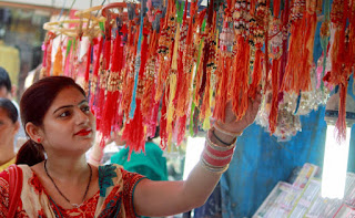 Raksha Bandhan Poem in Hindi,poem on raksha bandhan in hindi,hindi poem on raksha bandhan,poem in hindi,poem for raksha bandhan in hindi,raksha bandhan kavita