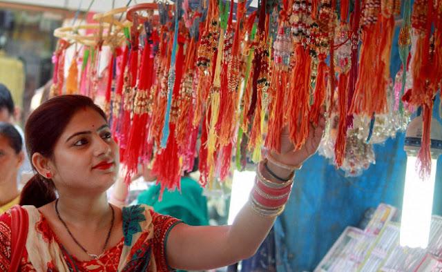 रक्षा-बंधन || Raksha Bandhan Poem in Hindi ,kavita hindi me,rakhi poem,poem in hindi