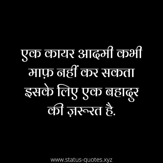 Motivation Quotes For Student in Hindi | Motivational Hindi images