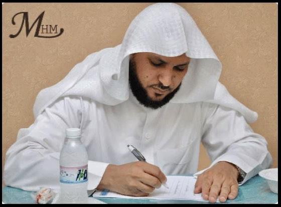 Maher Al-Muaiqly