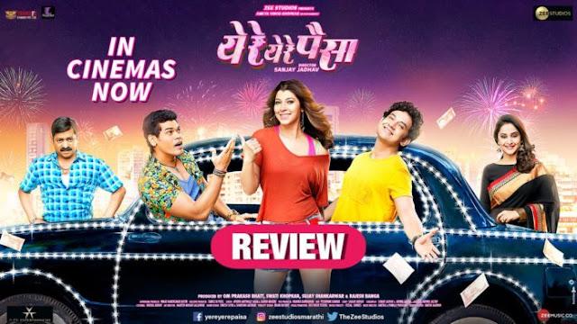 Ye Re Ye Re Paisa Marathi Movie Review