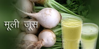 Radishes-natural-remedies-for-piles-in -hindi, Radish-for-piles-hindi, Radish-cure-piles