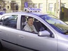 افضل رخصة القيادة السيارات في العالم