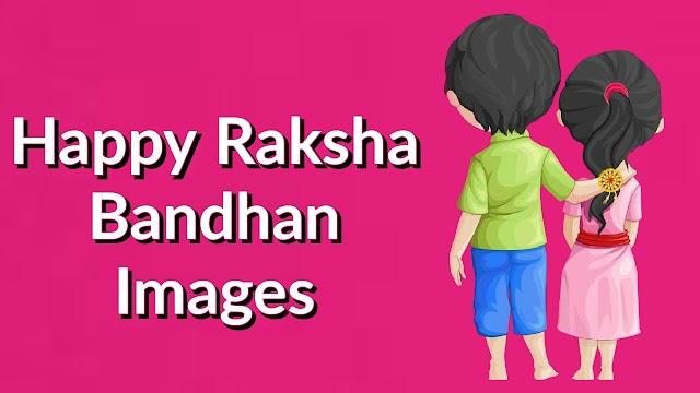 Raksha Bandhan 2021 Images HD Wallpaper