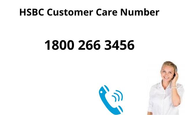 HSBC Customer Care