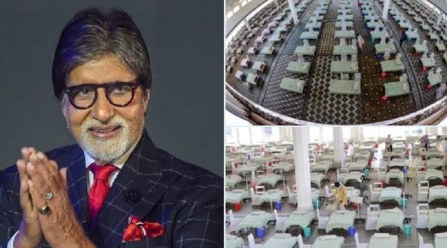 कोविड सेंटर निर्माण के लिए अमिताभ बच्चन ने 2 करोड़ रूपए की मदद