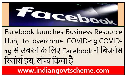 Facebook+launches+Business