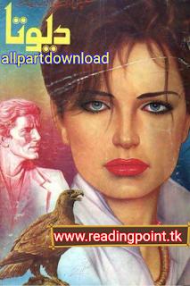 Urdu novel Devta PDF complet 56 part by mohiuddin nawab free download