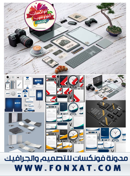 8 Realistic Business Branding Stationery Collection