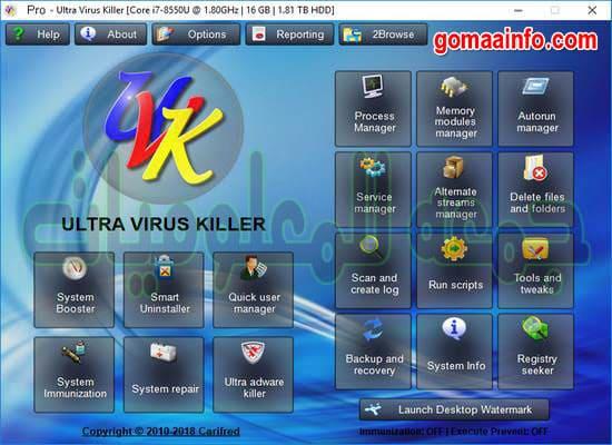 تحميل تجميعة أدوات الحماية الشاملة  UVK Ultra Virus Killer 10.14.4.0