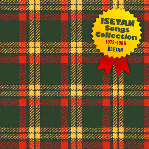 V.A. - ISETAN Songs Collection 1972-1986 rar