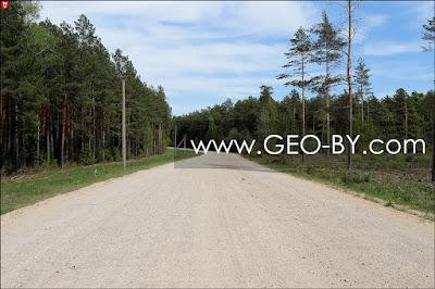 Дорога на Могильно, Н9780