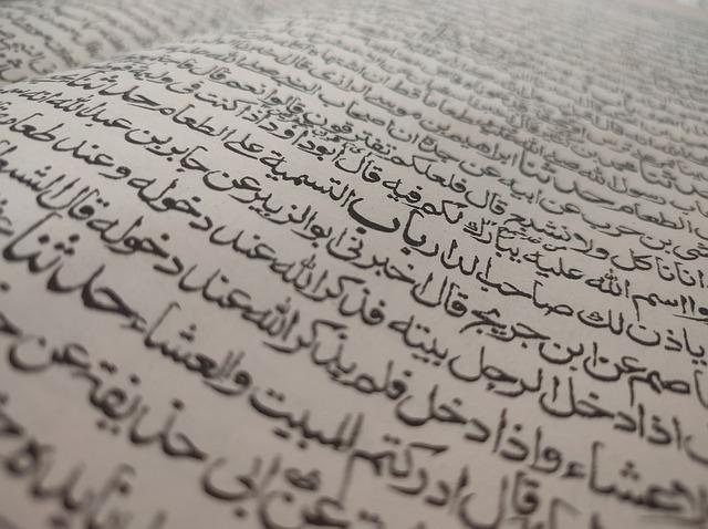 Kitab Hadits