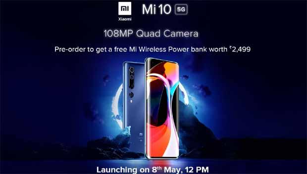 Xiaomi Mi 10 [5G]