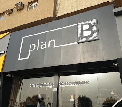 مطعم بلان بي المنيو وأوقات العمل