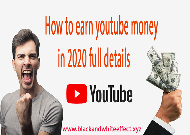 how-to-earn-youtube-money-in-2020
