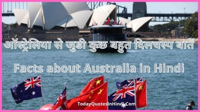 What-Are-Interesting-Facts-About-Australia