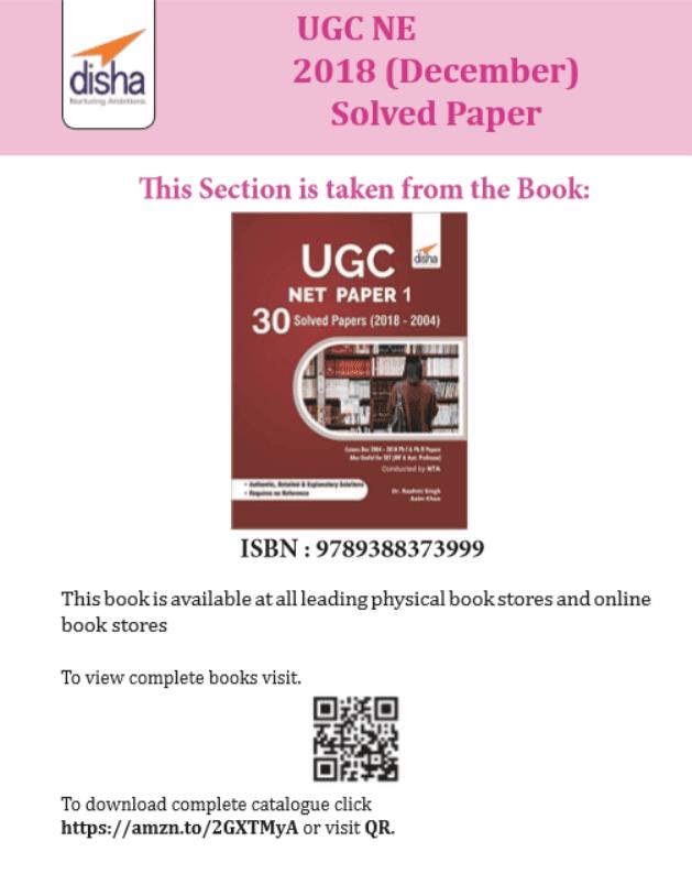 UGC-NET-2018-(December)-Solved-Paper-in-PDF