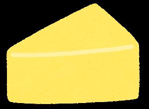 三角形のチーズのイラスト(チーズ)