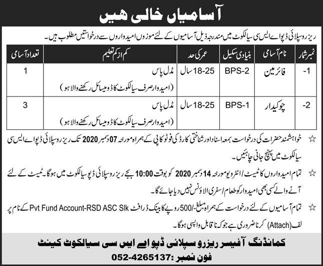 Pakistan Army Reserve Supply Depot ASC Jobs Advertisement in Pakistan Jobs 2021
