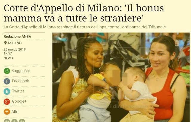 """هام..القضاء الإيطالي ينتصر من جديد للمهاجرات ويقر منحة الرضيع """"بونوس بيبي"""" للنساء جميعا"""