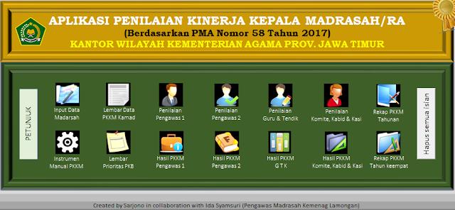 Aplikasi PKKM (RA, MI, MTS Dan MA) - 2020/2021