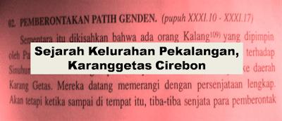 Sejarah Kelurahan Pekalangan, Karanggetas Kota Cirebon