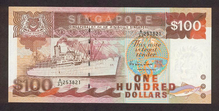 Singapore 100 Dollars banknote Ship Series