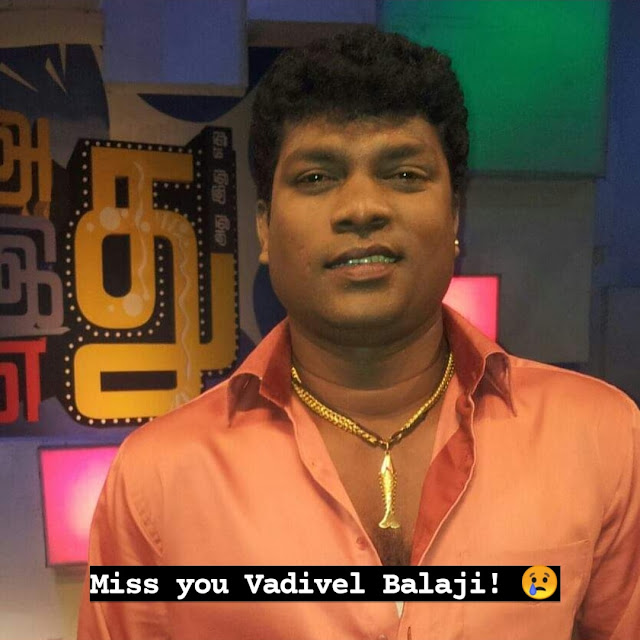 Tamil Comedien Vadivel Balaji died due to illness.