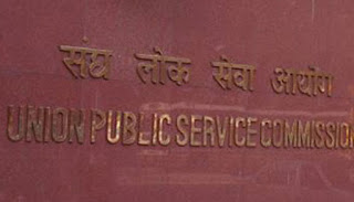 upsc-mains-result-announce